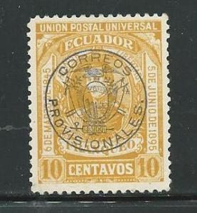 Ecuador  #125 1896 issue (MNG)  CV $4.50