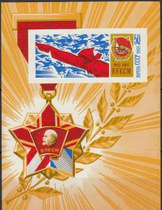 Russia - 1967 Red Army S/S Sc# 3506 - MNH (919N)