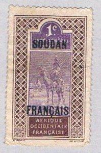 Sudan Camel Rider 1 - wysiwyg (AP112517)