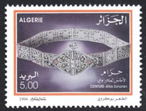 Algeria # 1020 mnh ~ 5d Jeweled Belt