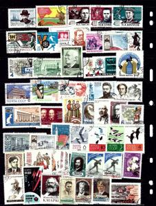 Worldwide #12 54 different stamps all Russia CTO
