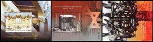 HERRICKSTAMP NEW ISSUES GREECE Holocaust Souvenir Sheets