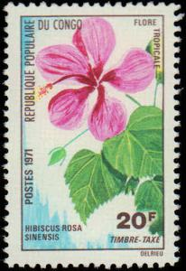 Congo #J46-J51, Complete Set(6), Never Hinged
