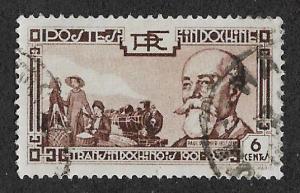 201,used