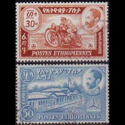 ETHIOPIA 1947 - Scott# E1-2 Postal Service Set of 2 Used