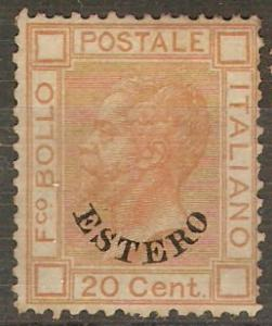 Italy Off Abroad 7 Sas 11 MNG Cert. F/VF 1878 SCV $2600.00