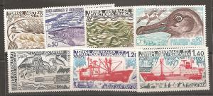 French Southern & Antarctic Territories SC 69-75 MNH