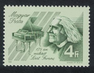 Hungary 175th Birth Anniversary of Franz Liszt pianist and composer 1986 MNH