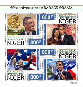 NIGER - 2021 - Barack Obama - Perf 4v Sheet - Mint Never Hinged