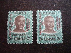 Stamps - Cuba - Scott# 667 - Mint Hinged & Used Single Stamps - Overprinted
