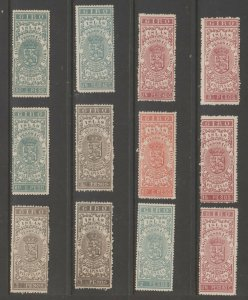 Revenue fiscal stamp 9-9 Spain Philippines a few are scarce values THREE SCANS