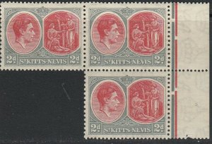 St. Kitts-Nevis, Sc 82a (SG 71), MNH block of three
