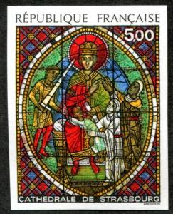FRANCE 1967 MINT NH IMPERF SINGLE, ART, RELIGION