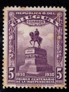 Uruguay Scott 409 MH* key value from 1930 stamp set