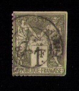 France Sc #76 1 FRANC Used Cut Perfs Type I  F-VF