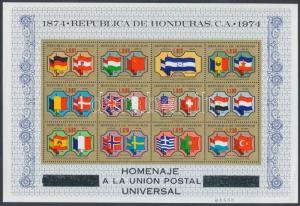 Honduras stamp UPU set+block 1975 MNH Mi 842-853+Mi 25 WS217278