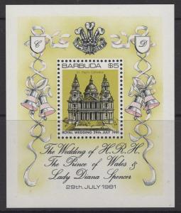 BARBUDA SGMS571 1981 ROYAL WEDDING MNH