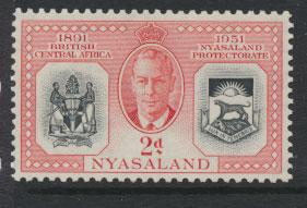 Nyasaland SG 167    Mint lightly  Hinged