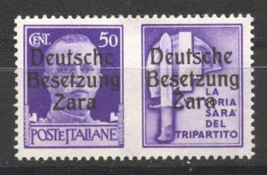 German Occupation Zara, Mi. 20 II, MNH, (Helmet), exp. Krischke, BPP