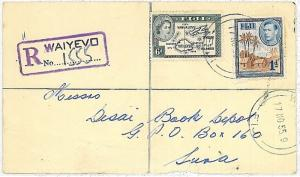 POSTAL HISTORY - FIJI : REGISTERED MAIL from WAIYEVO 1955 - MAPS, PALM TREES