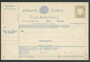 GERMANY BAVARIA 30pf parcel card fine unused...............................58581
