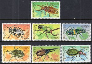 Mongolia 1989-1995 Insects MNH VF