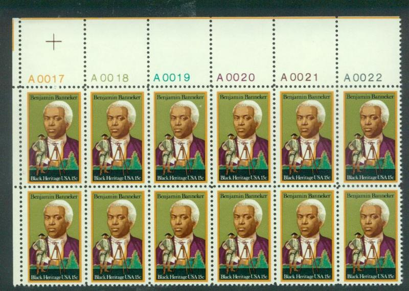 U.S. Scott 1804 FVF MNH Plate Block of 12
