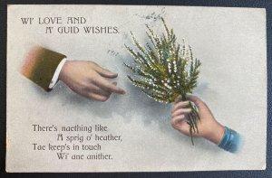 1926 Portaskaig England Postcard Cover To Canada New Year Greetings