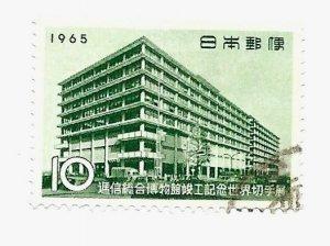Japan 1965 - U - Scott #836 *