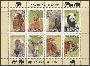 2009 Tajikistan 531-538KL Fauna 15,00 €