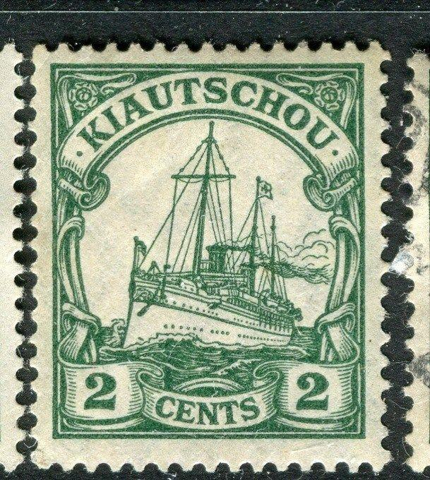 GERMANY KIAUTSCHOU;  1900s Yacht Type issue + Wmk. 2pf. Mint hinged