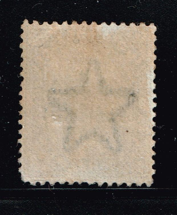 Faridkot SG# 15 Mint Hinged (Small Edge Gum Thins) - Lot 7614