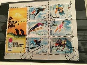 Ras Al Khaima Winter Olympic Games 1972  stamps  R21657