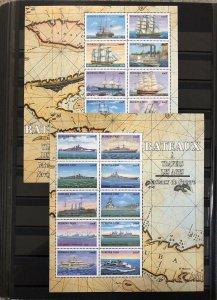 BATEAUX Burkina Faso Ms Souvenir Ships Sailing Vessel Maps Mnh