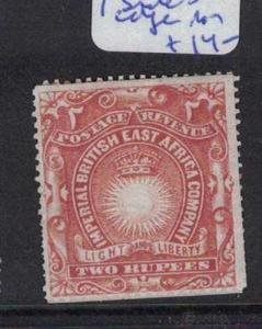 British East Africa SG 16, 1 Straight Edge (varying Sides) MOG (8drr)
