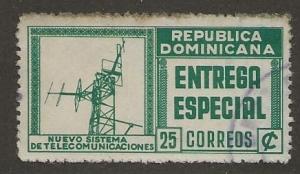 DOMINICAN REPUBLIC SC #  E8  USED