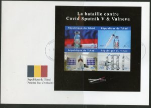 Chad 2021 Battle Against Covid-Sputnik V & Valneva Vaccines imprf sheet mint fdc