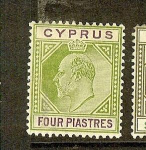 CYPRUS  (P1503B) KE SG66  MOG