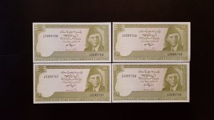 4v Banknotes 10 Rupees 1999 Pakistan R47 UNC Replacement Consecutive Numbers