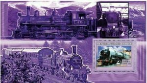 Train Stamp Transportation Steam Locomotive Mikado 141 R  S/S MNH #4398 /Bl.1036