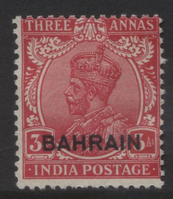 BAHRAIN -Scott 16-KGV Definitive -1934- Mint no Gum - Car Rose- Single 3a Stamp