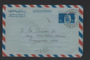 QATAR (P2601BB)  SHEIKH 50DH AEROGRAM  UMMM SAID TO SINGAPORE