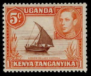 KENYA UGANDA TANGANYIKA GVI SG133, 5c reddish brown & orange, M MINT.
