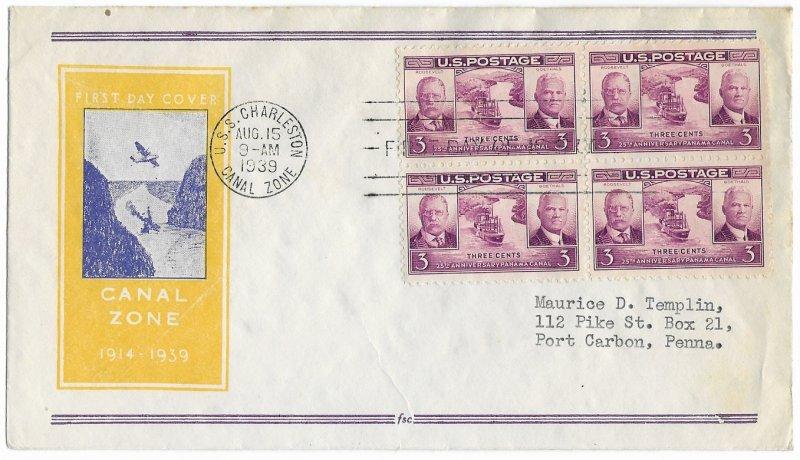 #856 FDC, 3c Panama Canal, Ioor cachet, block of 4