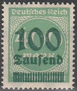 Germany #254 MNH F-VF (V1901)