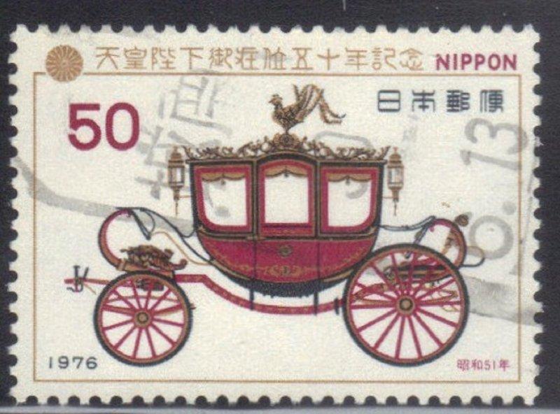 JAPAN SCOTT# 1268 **USED** 50y 1976 IMPERIAL COACH  SEE SCAN