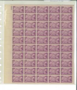 1937 US Stamp #795 Ordinance of 1787 Mint F/VF Full Pane of 50 Plate #21693