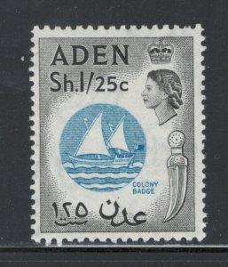 Aden 1956 Queen Elizabeth Definitive 1sh 25c Scott # 56 MH