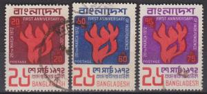 Bangladesh #33-5 F-VF Used  (A3593)