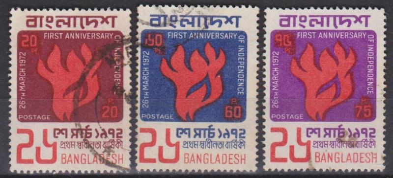 Bangladesh #33-5 F-VF Used  (A3593)